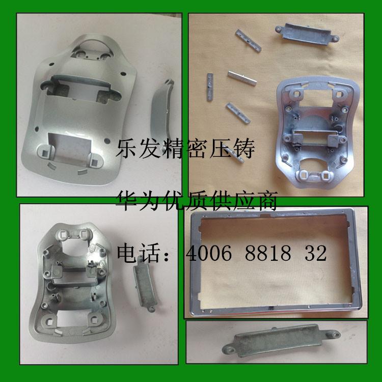 廠家專業制造各類模具和生產各類鋁合金產品 多年壓鑄經驗品質保證