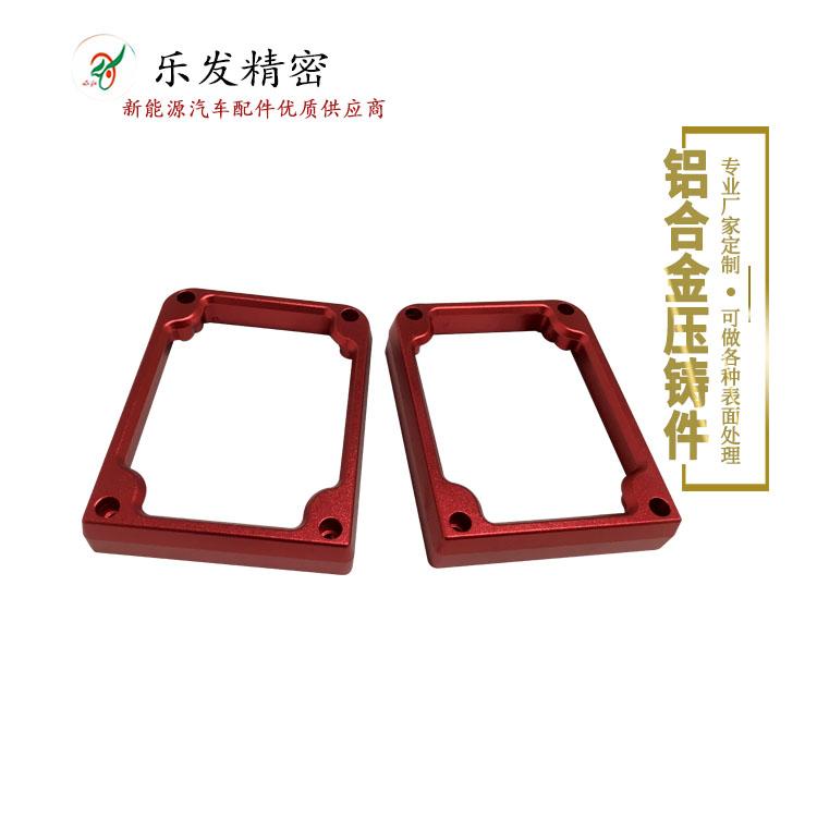 鋁合金相機邊框配件  高精密鋁合金壓鑄 可氧化各種顏色無色差