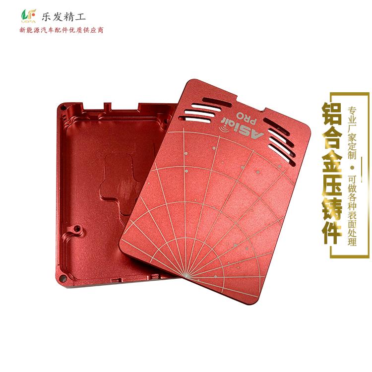 精密鋁合金壓鑄 電器外殼氧化環保鋁合金配件可定制大量生產供應