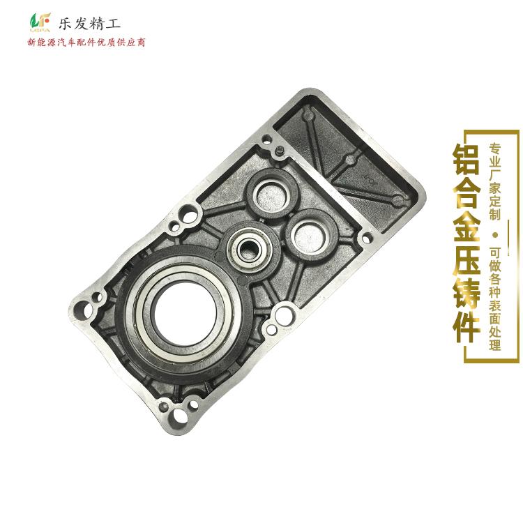 鋁合金電子外殼配件 高精密鋁合金配件 來圖來樣模具設計批量定做